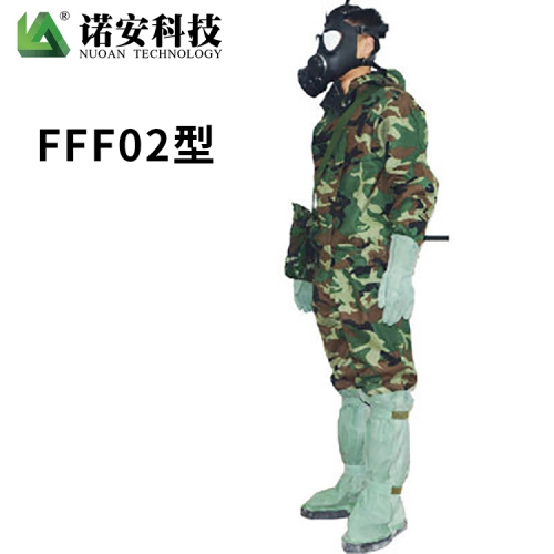 FFF02型防毒衣