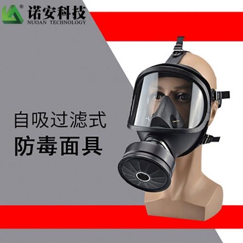 MF14全密封防毒防护面具