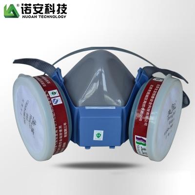 GM2002型防毒半面具
