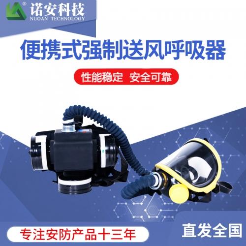 强制送风呼吸器