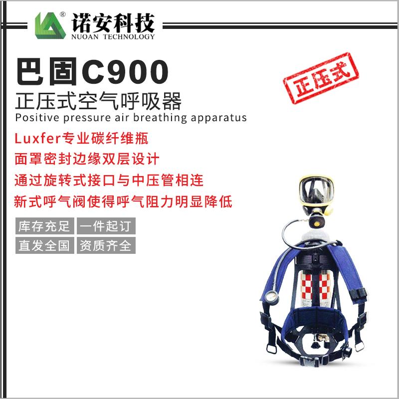 进口空气呼吸器